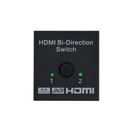Mcbazel - HDMI 2.0 高清雙向切換器 一進二出 二進一出 HDMI分配器 支援4K60Hz 1080P HDTV Blu-Ray播放機PS4 Xbox One Nintendo Switch遊戲機適用配件
