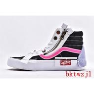 Vans/范斯 SK8-HI REISSUE CAP 高幫滑板鞋 結構主義 解構紫粉色 男女鞋 情侶款