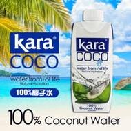 買一送一【KARA COCO】佳樂椰子水330ml (12瓶/箱) 共兩箱
