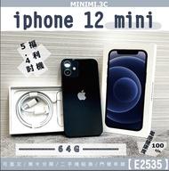 IPHONE 12 MINI 64G 福利機非 i12 128g 二手機 保固中【MINIMI3C】E2535