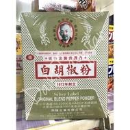 《Daiki Taoyuan》老公仔標 白胡椒粉優 600g(全素)