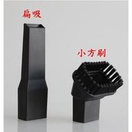 【副廠 現貨】EC-AD07UGP 聲寶 吸塵器 地板吸頭 扁吸 毛刷 吸塵器配件 吸塵器耗材 吸塵機耗材 吸塵機配件