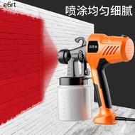 spray paint ✧Electric spray gun spray gun household paint paint latex paint small spray machine spray paint machine spra