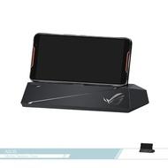 【ASUS 華碩】原廠 桌上型遊戲基座(適用ROG Phone 1 & 2 & 3)