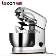【免運】220V商用和麵機廚師機小型攪拌揉麵機全自動打蛋器5L攪拌機