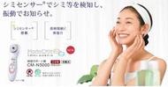 日立 HITACHI CM-N5000 溫熱冰感 導入儀 導出 美容儀 清潔 保濕 護理 日本CMN5000【哈日酷】