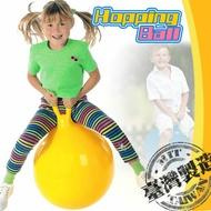 雙耳兒童跳跳球(45cm)健身球.彈力球.抗力球.彼拉提斯球.復健球.體操球.大球操.健身器材P260-07745