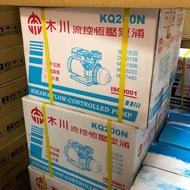 木川KQ200N 電子式 穩壓馬達