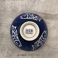日本製 三魚大京平碗/00500150/ 飯碗(二入組)~友品餐具~現+預