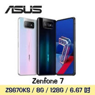 ASUS Zenfone 7 (ZS670KS) 8G/128G【贈Oweida行動電源+三合一傳輸線】