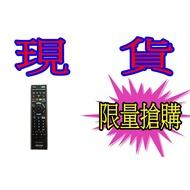 SONY 遙控器 原廠 RM-CD022 另 CD018 CD021 SONY電視皆適用