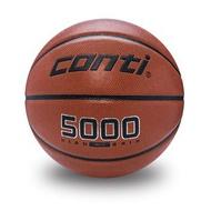 [爾東體育] CONTI B5000-7-T CONTI籃球 超軟合成皮籃球 合成皮籃球 7號籃球