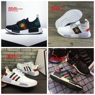 Adidas Nmd Gucci Boost Popcorn Breathable Sneakers