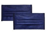 【雙鋼印】永猷醫療用口罩(未滅菌)深藍色,台灣製造(50片/盒)
