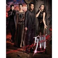 TVB Drama : Blue Veins DVD (殭)