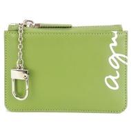 【agnes b.】鑰匙零錢包(綠)