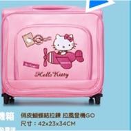屈臣氏 hello kitty 登機箱 行李箱 一起去旅行 輕便