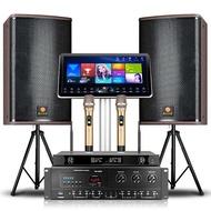 karaoke set home theater karaoke system speaker tv Family ktv audio set home karaoke karaoke machine k song equipment pr
