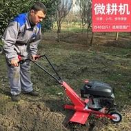 微耕機小型家用多功能松土機開溝除草鋤地旋耕機翻土刨地機