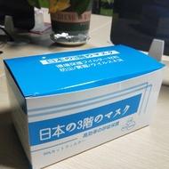 【台灣發貨】日本進口口罩 彈性三層拋棄式口罩 50 預售3月27號統一發貨  一次性拋棄式口罩  (非醫療等級)
