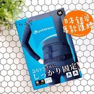 【2手代售】9成新 日本銀谷Phiten 護腰M號 厚款 HardType 液化鈦 加強支撐 腰 腹 保暖