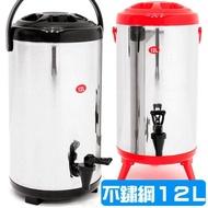 304不鏽鋼12L茶水桶(D084-NS12L)