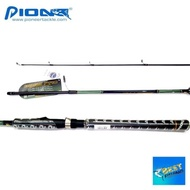 Galatama Pioneer Bass Pro 165cm Fishing Rod, Fuji Ring