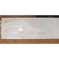 出清拍賣 東亞FX-14AEFP 14Wx3燈專用 1對3 預熱型電子式安定器 高規格屋內型/防災型含稅價