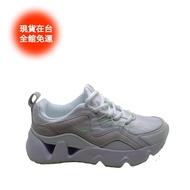 nike孫芸芸同款RYZ365增高外出休閒老爹鞋蘋果綠尺寸36~41(女款)此款偏小半號(新店開幕7折)
