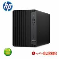 ▲送行動電源▼HP ProDesk 600G6 MT 2N5W4PA 直立式商用電腦 ( i5-10500/8GB/256G+1TB/W10專業)