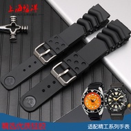 Boutique Youyang silicone rubber watch with seiko canned water ghost SKX007K2/SKX009J1 SKX011J