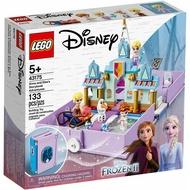 【W先生】LEGO 樂高 積木 玩具 DISNEY 迪士尼公主系列 冰雪奇緣2 安娜與艾莎的口袋故事書 43175