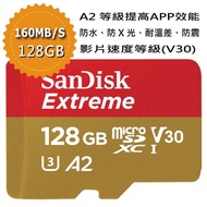 【SanDisk 晟碟】Extreme microSDXC V30 A2 128GB 160MB/s記憶卡(平行輸入)