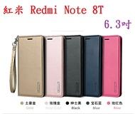 【Hanman】紅米 Redmi Note 8T 6.3吋 M1908C3X真皮皮套/翻頁式側掀保護套/側開插卡