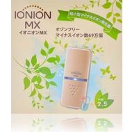 日本 IONION MX 超輕量 隨身型 空氣清淨機