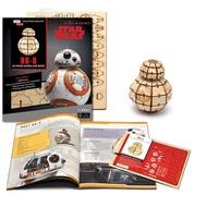 INCREDIBUILDS - INCREDIBUILDS 3D 木拼圖 - 星球大戰: BB-8