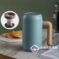 保溫杯 泡茶杯茶水分離辦公室水杯玻璃內膽馬克杯非陶瓷女男士