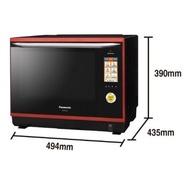 Panasonic國際牌 32L蒸氣烘烤微波爐NN-BS1000水波爐取代 MRO-SV1000J
