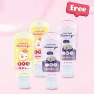 ส่งฟรี [คละสี 3 แถม 1]Sweet hand gel เจลแอลกอฮอร์ เจลล้างมือ เจลล้างมือเด็ก แบบพกพา