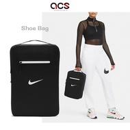 Nike 包包 Stash 男女款 黑 鞋袋 可收納 便攜 體積小【ACS】DB0192-010