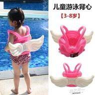 游泳圈 新品兒童游泳圈天使背心翅膀網紅趴充氣1-6歲寶寶嬰浮力【快速出貨】
