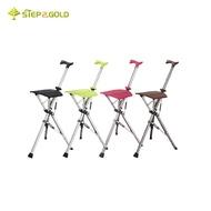 Ta-Da TaDa 泰達自動手杖椅 拐杖椅 折疊椅 座杖 登山杖 泰達椅 復健 健走 戶外椅 手杖椅