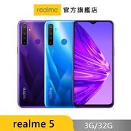 [輸碼折500] realme 5  (3G/32G) 6.5吋5000mAh四鏡頭電量猛獸