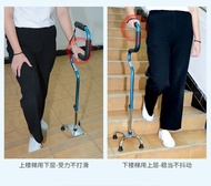 ωαMountain climbing equipmentElderly crutchesCrutches non-slipElderly crutches, crutches, crutches, lightweight non-slip