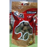 大中菇300g∼台中新社自產自銷∼黑早冬菇香菇.黑木耳 送禮自用