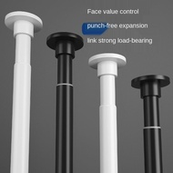Punch-free telescopic rod clothes rod curtain rod bathroom shower curtain rod support rod