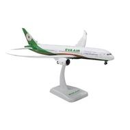 [長榮航空 空姐代購] 長榮航空B787-9飛機模型1:200