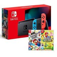 Nintendo Switch 主機 電光紅藍 (電池加強版)+超級瑪利歐派對+超級瑪利歐兄弟 U 特殊色/不區分