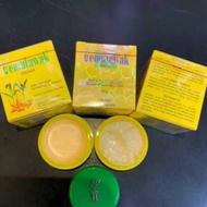 Cream Temulawak Face Moisturizer / Original Import Malaysia / Original Plastic Seal Beauty Cream