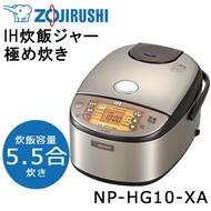 [清新樂活]日本直送附中說Zojirushi象印NP-HG10平價六人份IH電子鍋HF10後繼VZ10/VA10進階